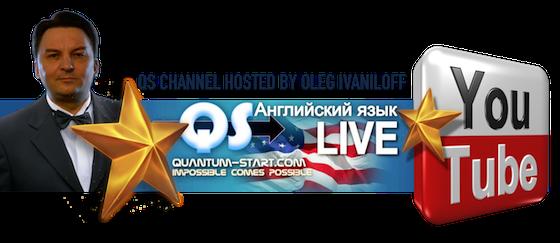Перейти к странице оплаты индивидуального курса QS Английский язык LIVE-10
