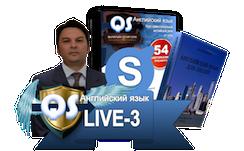 QS Live-10 Индивидуальный экспресс-курс английской речи в Skype